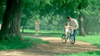 Банеоцин «Велосипед»